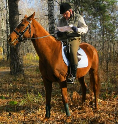 Mounted Orienteering